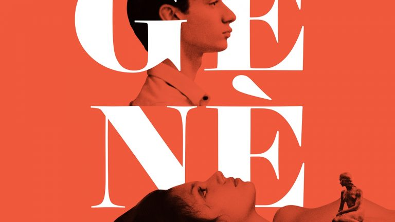 Genèse (2018)— Three Young Loves